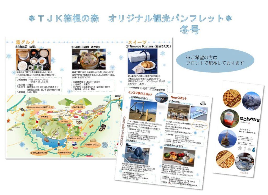 県 組合 保険 産業 情報 神奈川 健康 サービス